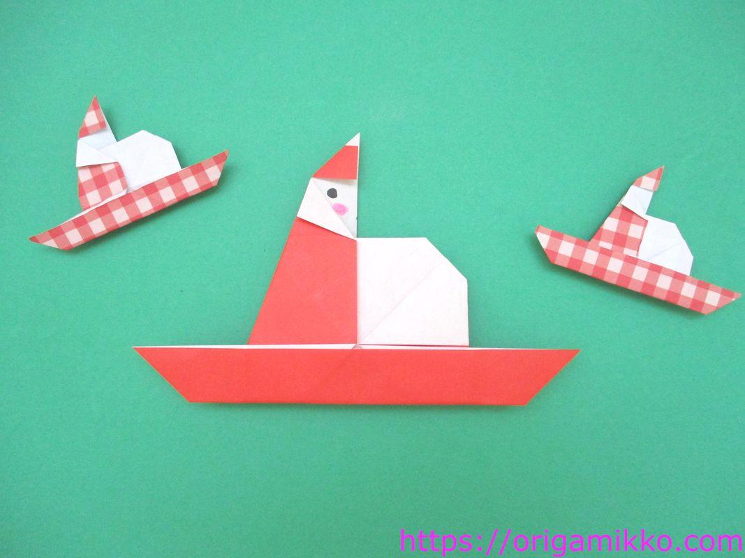 折り紙でクリスマス。サンタの簡単な折り方。平面でソリサンタの