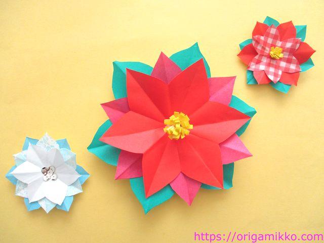 折り紙 立体