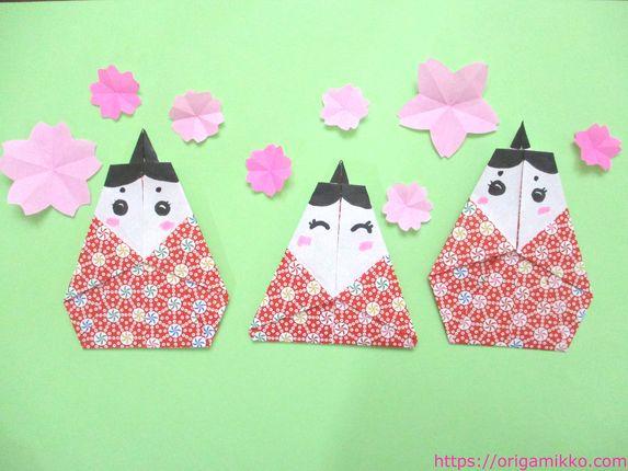 ひな人形 折り紙